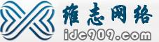胶南网站建设,胶南网站制作,胶南做网站,胶南网站设计,胶南SEO网站优化,胶南网络公司